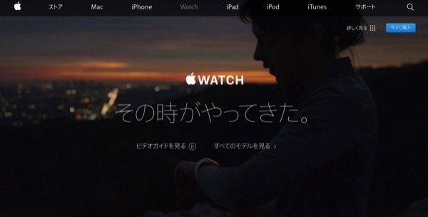 Apple apple watch