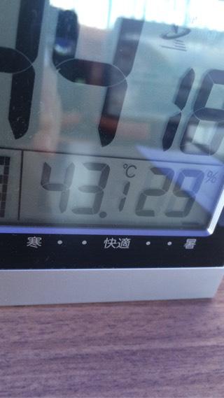 実況席の気温計