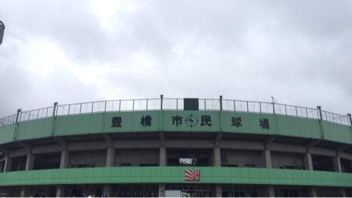 豊橋市民球場20150722