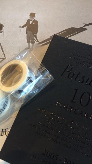 小林賢太郎公演 マスキングテープとポストカードセット