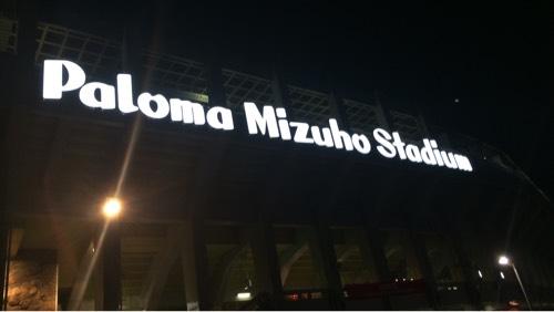 パロマ瑞穂スタジアムの照明つきロゴ