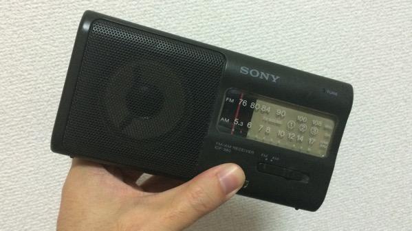 ソニーのラジオ、ICF-380