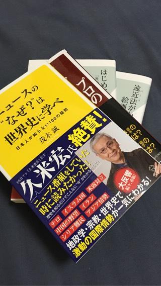 買ってきた本