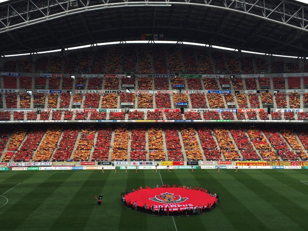 豊田スタジアムのコレオグラフィー