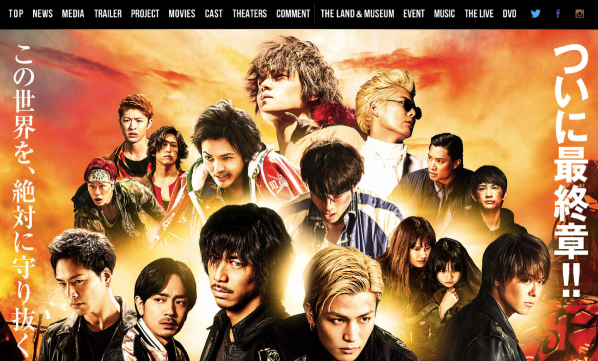 「HiGH&LOW THE MOVIE 3 / FINAL MISSION」サイトトップページ