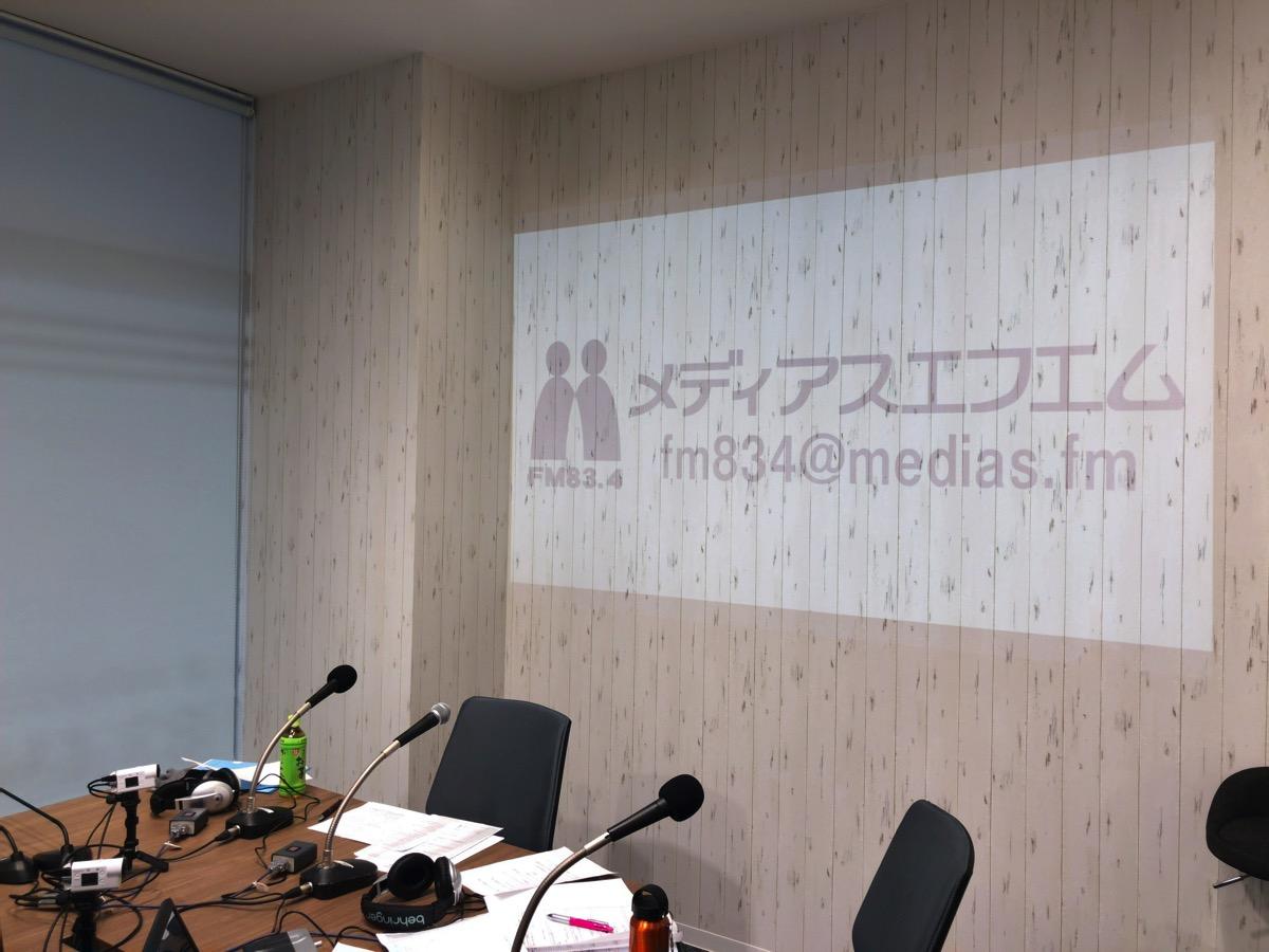 メディアス834スタジオ